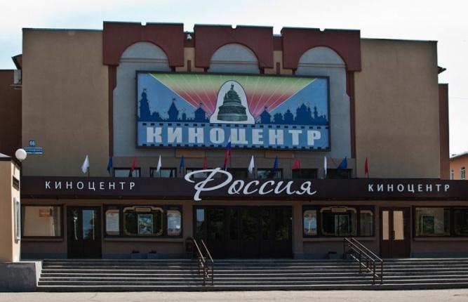 Фото новгородского областного театрально-концертного агентства ©