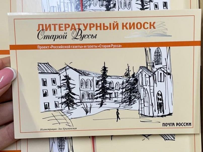 © Пресс-служба АО «Почта России»
