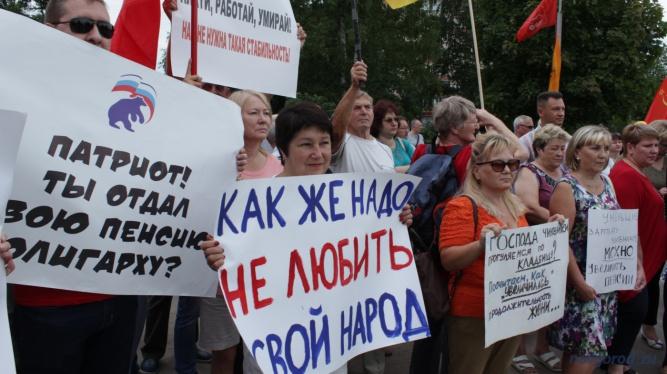 Великий Новгород. © Фото из архива интернет-портала «Новгород.ру»
