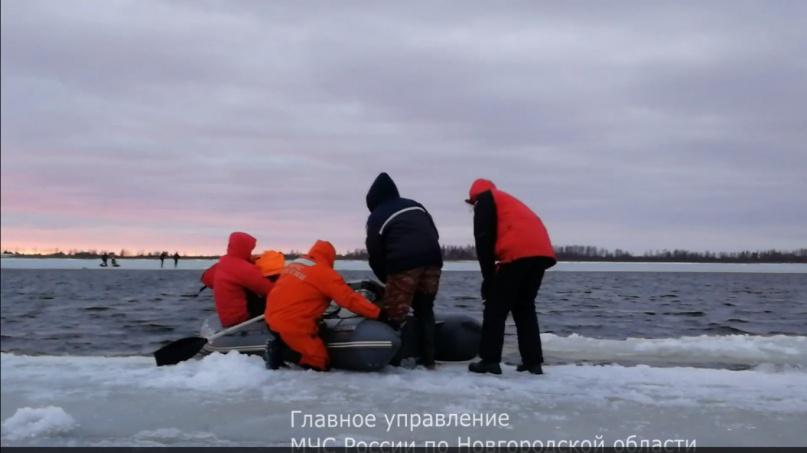 © Главное управление МЧС по Новгородской области