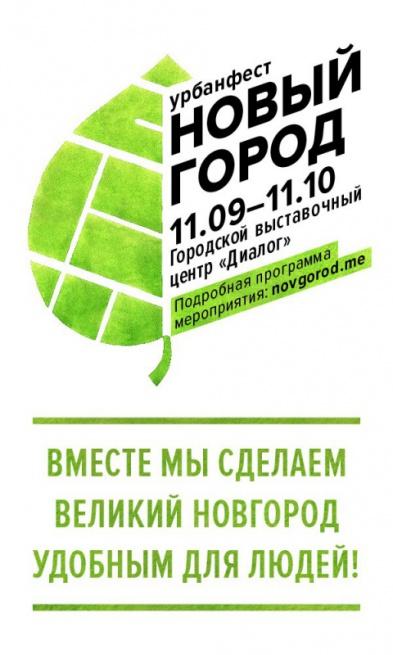 © Изображение предоставлено организаторами мероприятия