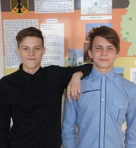 Фото с сайта gimnasiya-evrika.ru ©