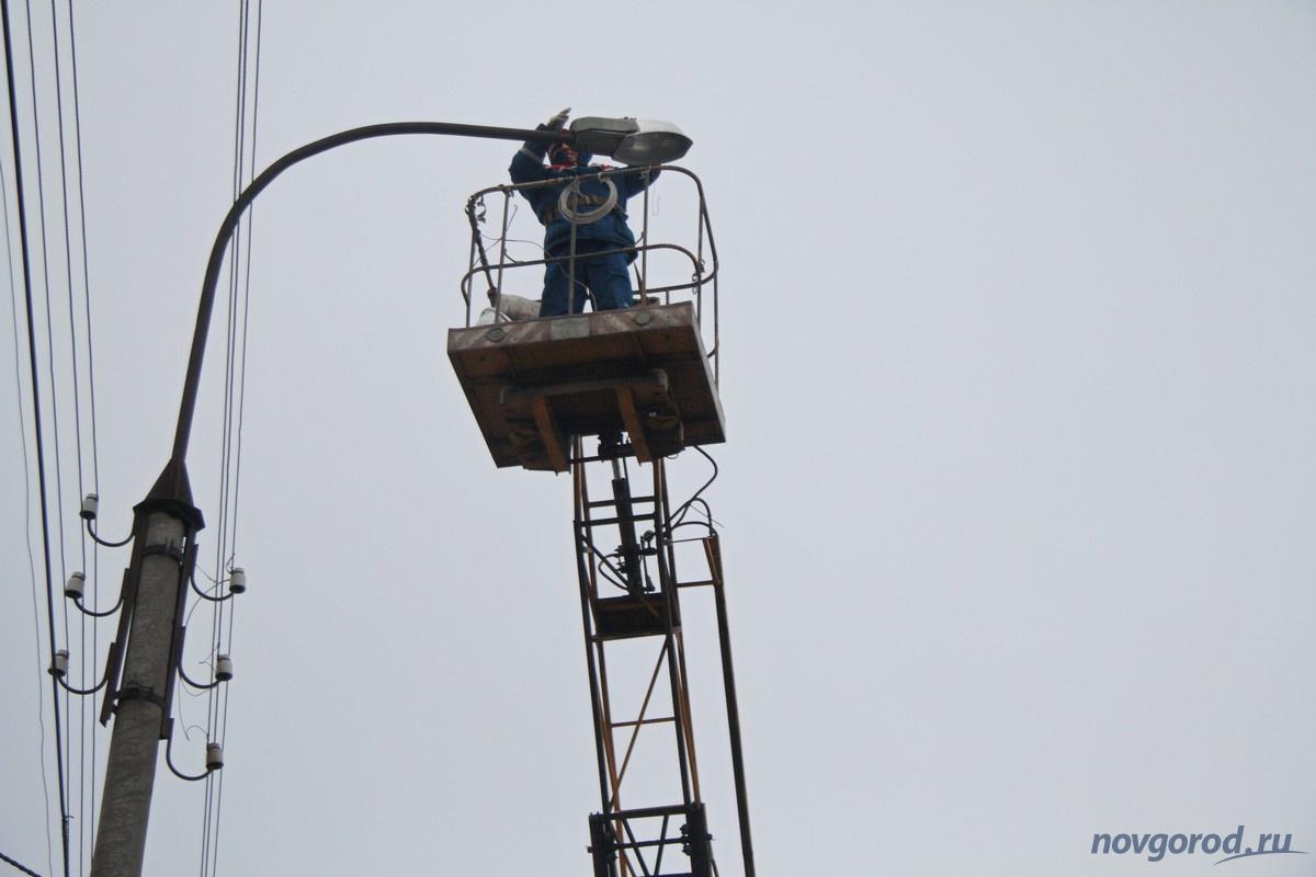 контракт муниципальный обслуживание уличного освещения