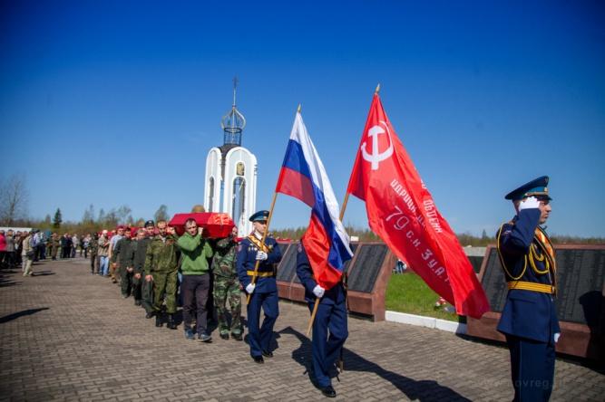 © Фото пресс-службы правительства Новгородской области с сайта novreg.ru