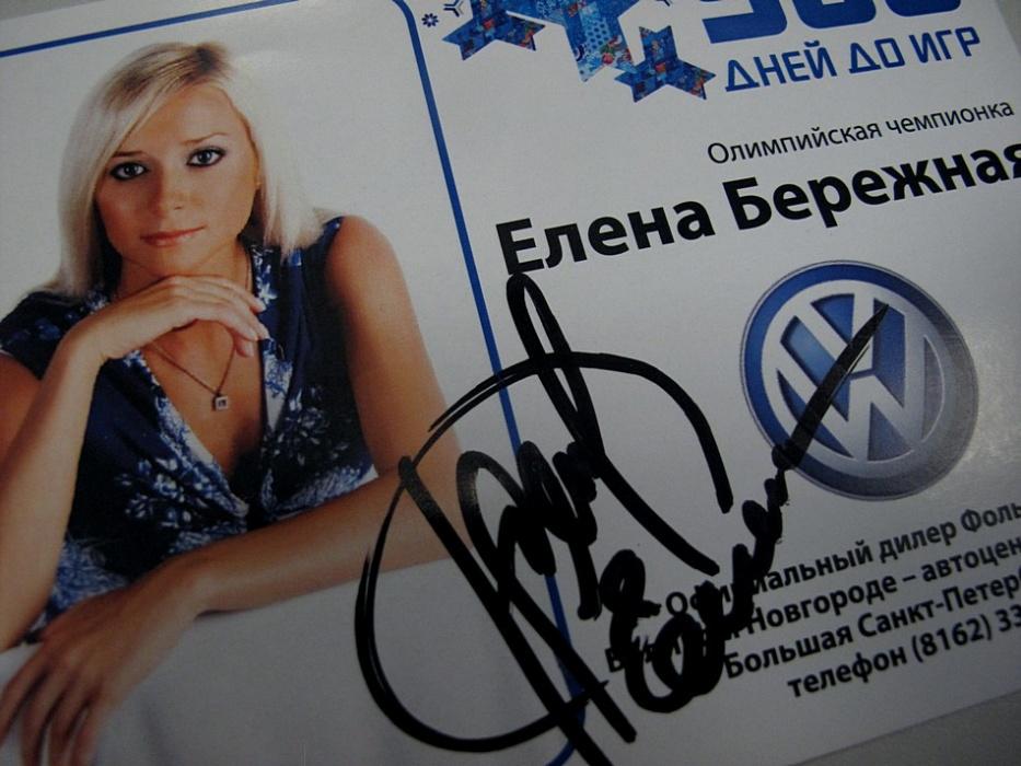 http://news.novgorod.ru/news/images_big/9798.jpg