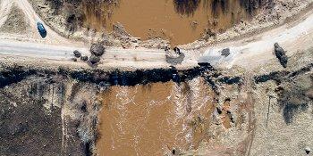 Панорама: Размыв дороги у деревни Кобякино