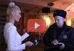 Видео: «Ревизорро» в Великом Новгороде