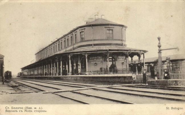 годами витебск железная дорога до революции план Профессорская