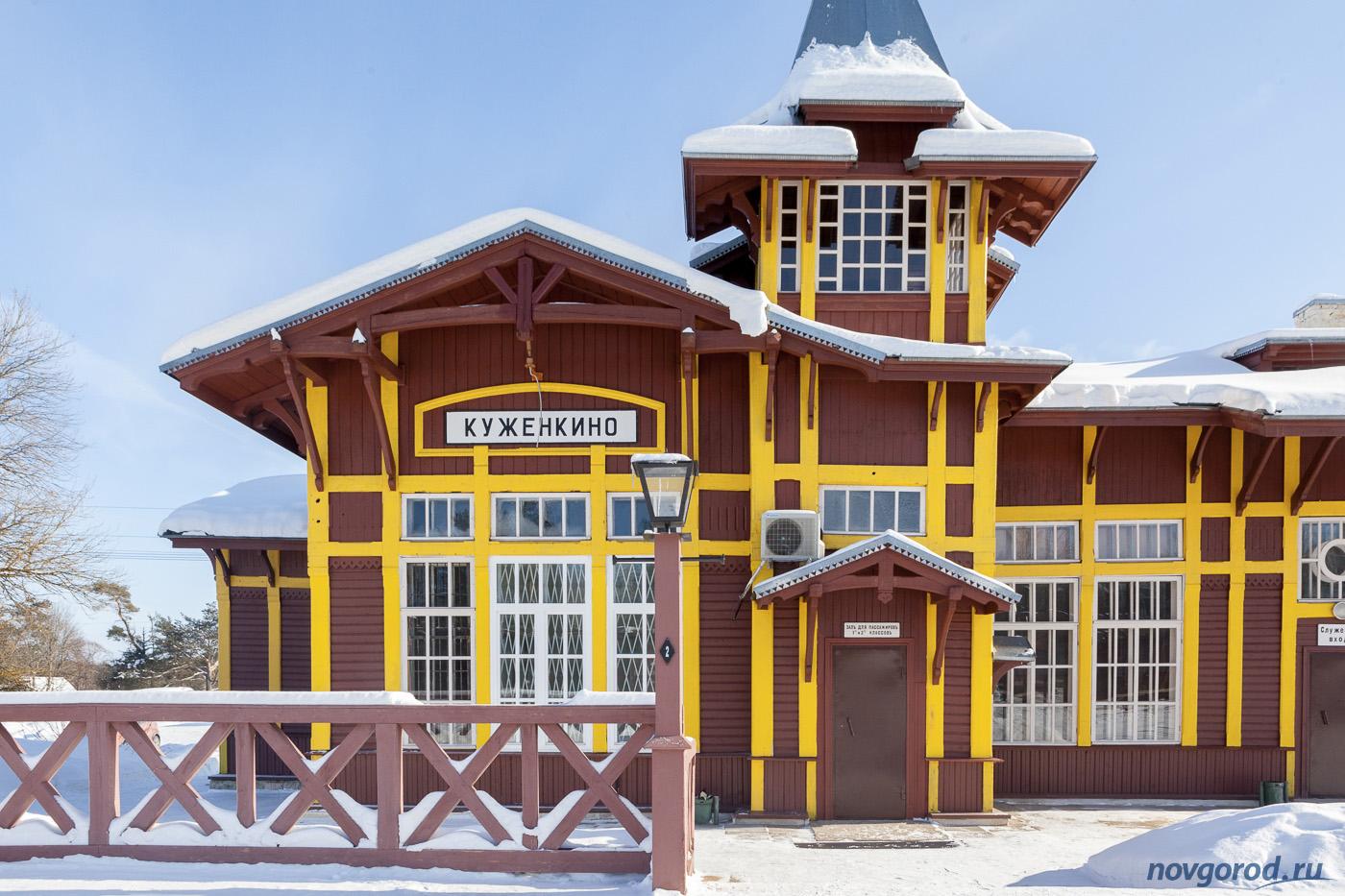 Вокзал станции Куженкино после реконструкции. 2018 год.