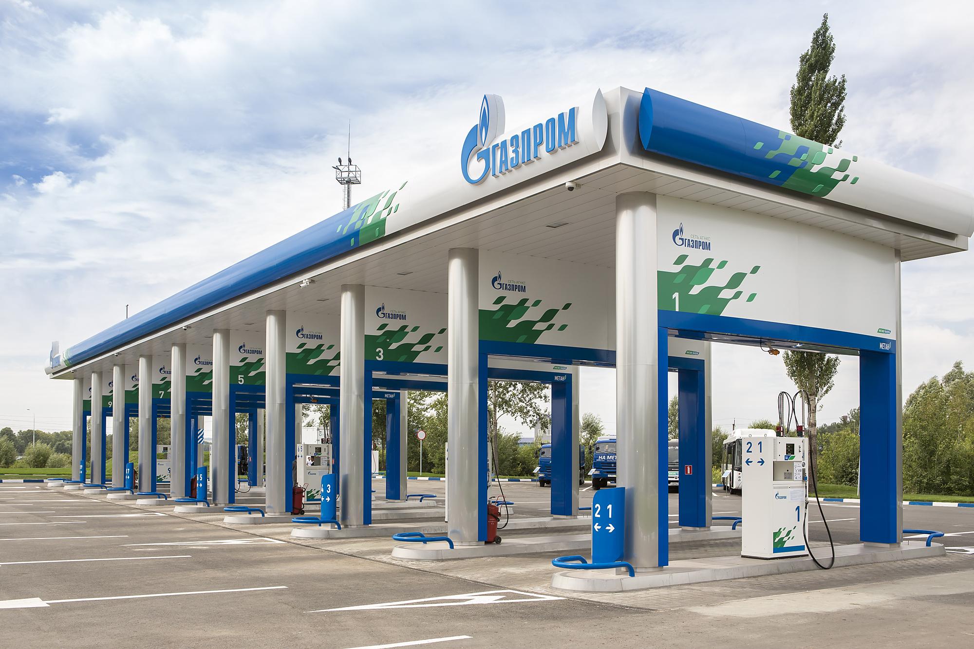 бар газомоторное топливо газпром картинки славянский символ