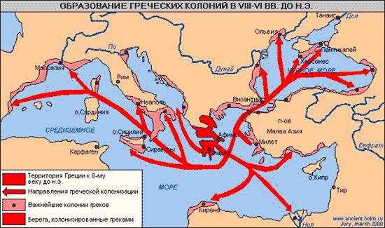 какую территорию занимало боспорское царство