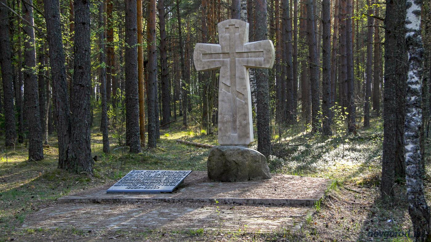 Игнач Крест в Новгородской области.